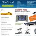 Интернет-магазин EliteSport
