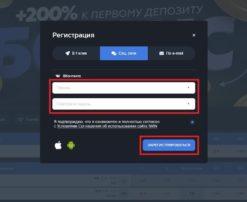 регистарция через ВК