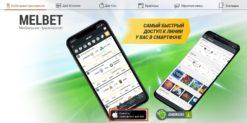 кнопка «Скачать приложение для iOS»